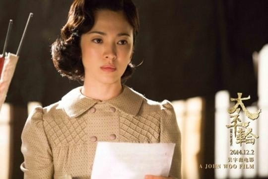 송혜교 주연 中 영화 '태평륜' 스틸컷…'빛나는 미모'